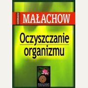 OCZYSZCZANIE ORGANIZMU  Podstawy samouzdrawiania    Giennadij Małachow